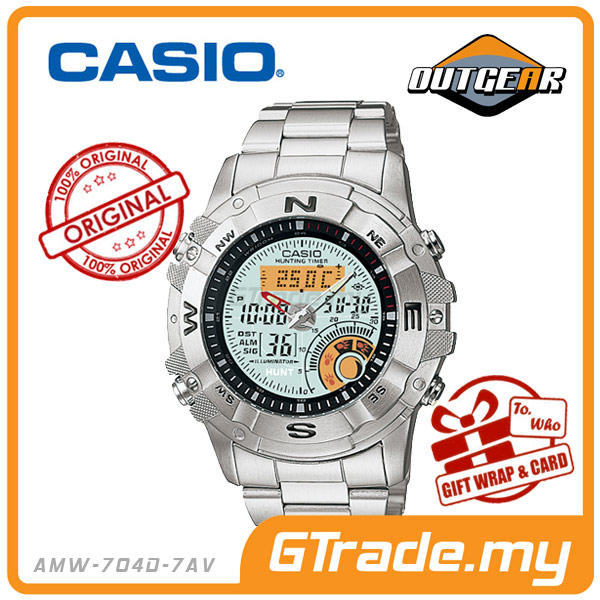 CASIO OUTGEAR AMW-704D-7AV Hunting Gear Watch | Timer.Thermo.Moon.Data