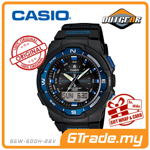 CASIO OUTGEAR SGW-500H-2BV Sport Gear Watch | Compass Thermo.