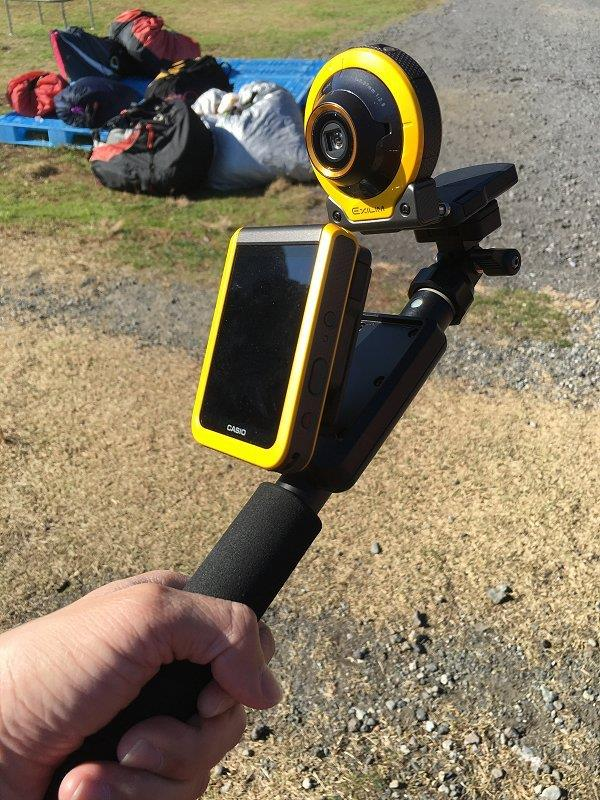 New Casio Selfie Stick EAM4 for FR100 EAM-4