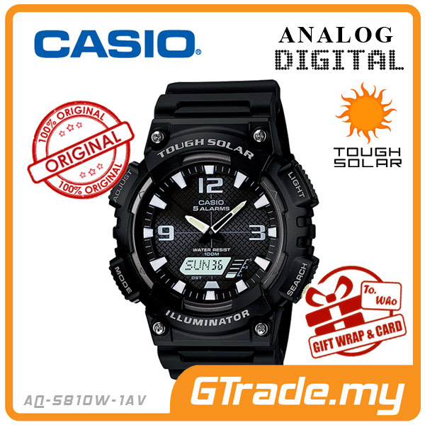 CASIO STANDARD AQ-S810W-1AV Analog Digital Watch | Solar World.T