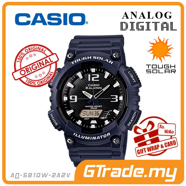 CASIO STANDARD AQ-S810W-2A2V Analog Digital Watch | Solar World.T