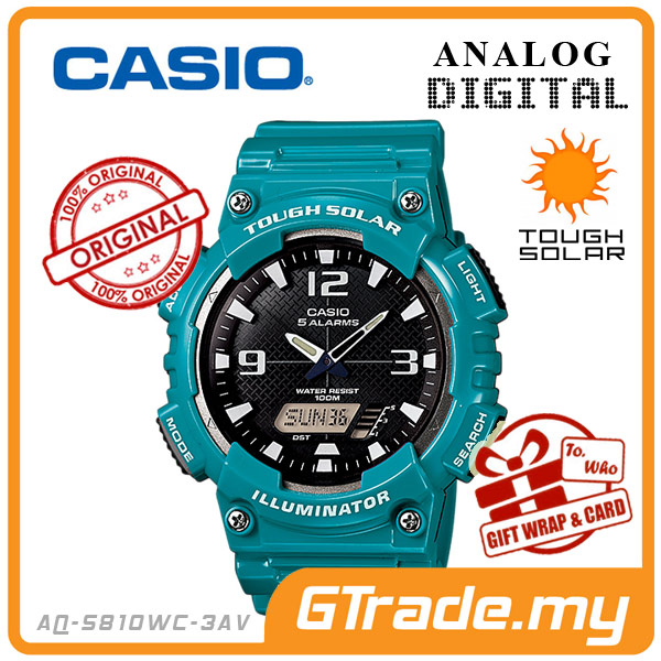 CASIO STANDARD AQ-S810WC-3AV Analog Digital Watch | Solar World.T