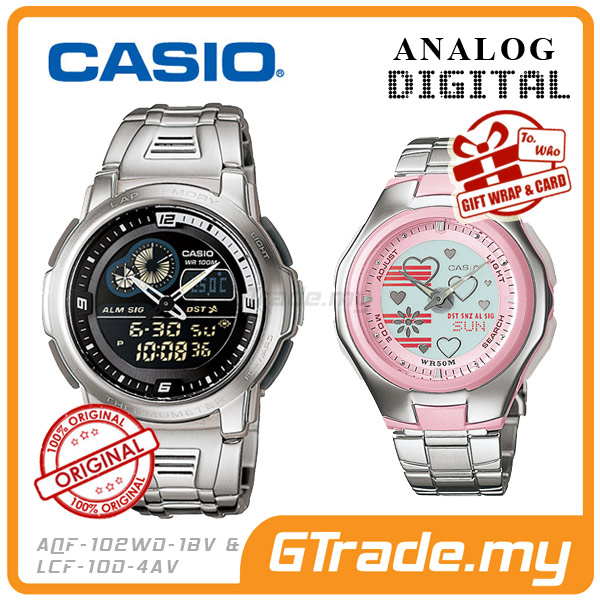 CASIO STANDARD AQF-102WD-1BV & LCF-10D-4AV Analog Digital Couple Watch