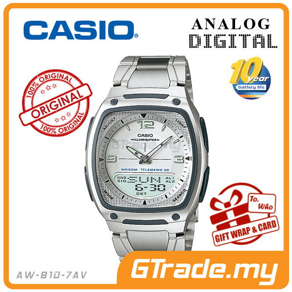 CASIO STANDARD AW-81D-7AV Analog Digital Watch | Wolrd Time 10Yrs Batt