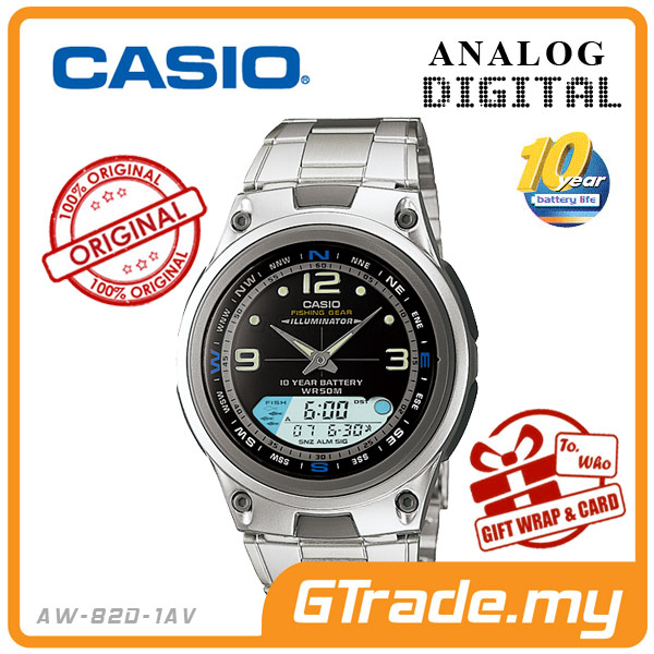 CASIO STANDARD AW-82D-1AV Analog Digital Watch | Fishing.G 10Yrs Batt