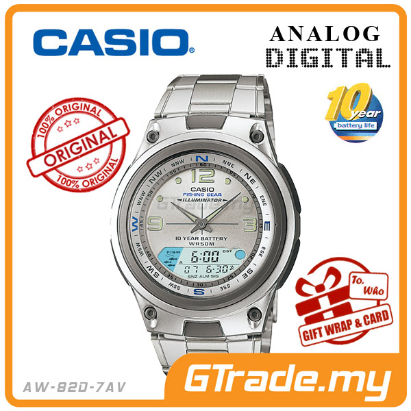 CASIO STANDARD AW-82D-7AV Analog Digital Watch | Fishing.G 10Yrs Batt