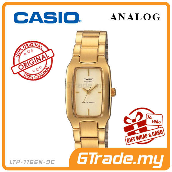 CASIO STANDARD LTP-1165N-9C Analog Ladies Watch | Gold Fashion WR
