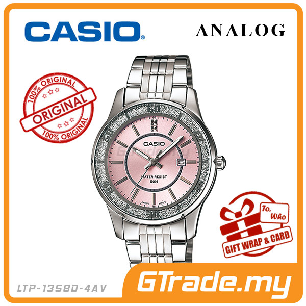 CASIO STANDARD LTP-1358D-4AV Analog Ladies Watch | lamé-sprinkled