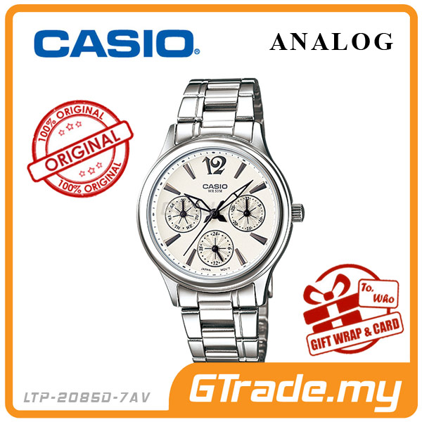 CASIO STANDARD LTP-2085D-7AV Analog Ladies Watch | Date Display 24Hrs