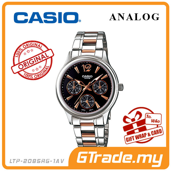 CASIO STANDARD LTP-2085RG-1AV Analog Ladies Watch | Date Display 24Hrs