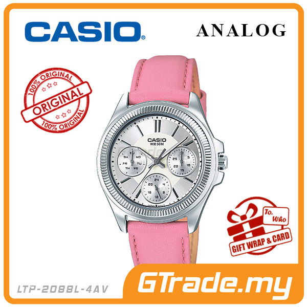 CASIO STANDARD LTP-2088L-4AV Analog Ladies Watch | Multi-Hand 50M WR