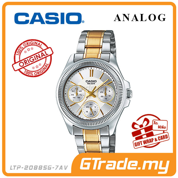 CASIO STANDARD LTP-2088SG-7AV Analog Ladies Watch | Multi-Hand 50M WR