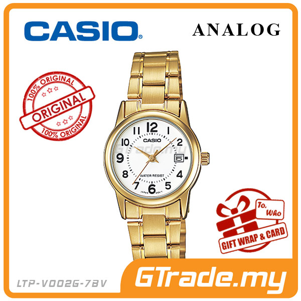 CASIO STANDARD LTP-V002G-7BV Analog Ladies Watch | Date Display WR