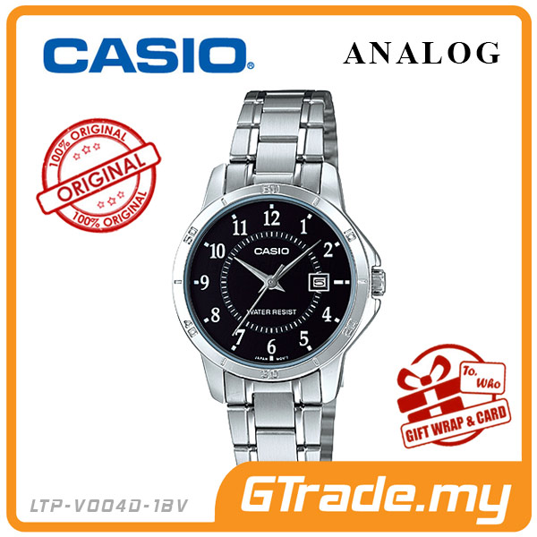 CASIO STANDARD LTP-V004D-1BV Analog Ladies Watch | Simple & Easy
