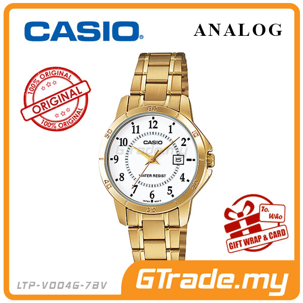 CASIO STANDARD LTP-V004G-7BV Analog Ladies Watch | Gold & Easy