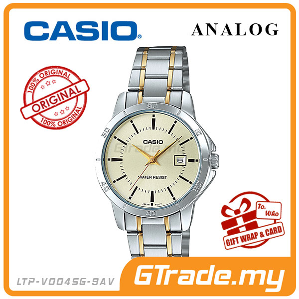 CASIO STANDARD LTP-V004SG-9AV Analog Ladies Watch | Simple & Easy