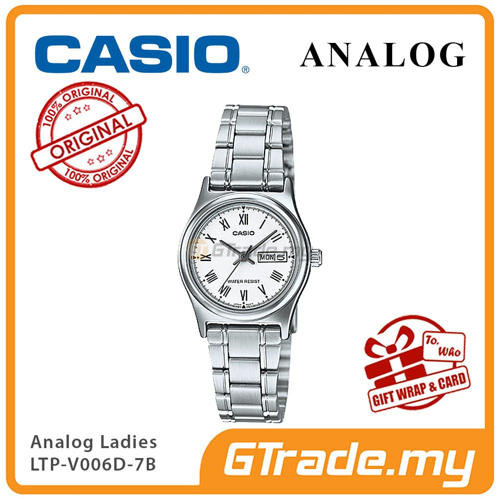 CASIO STANDARD LTP-V006D-7BV Analog Ladies Watch | Day Date Display