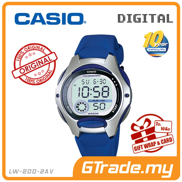 CASIO STANDARD LW-200-2AV Digital Watch | 10 Yrs Battery Life Petide