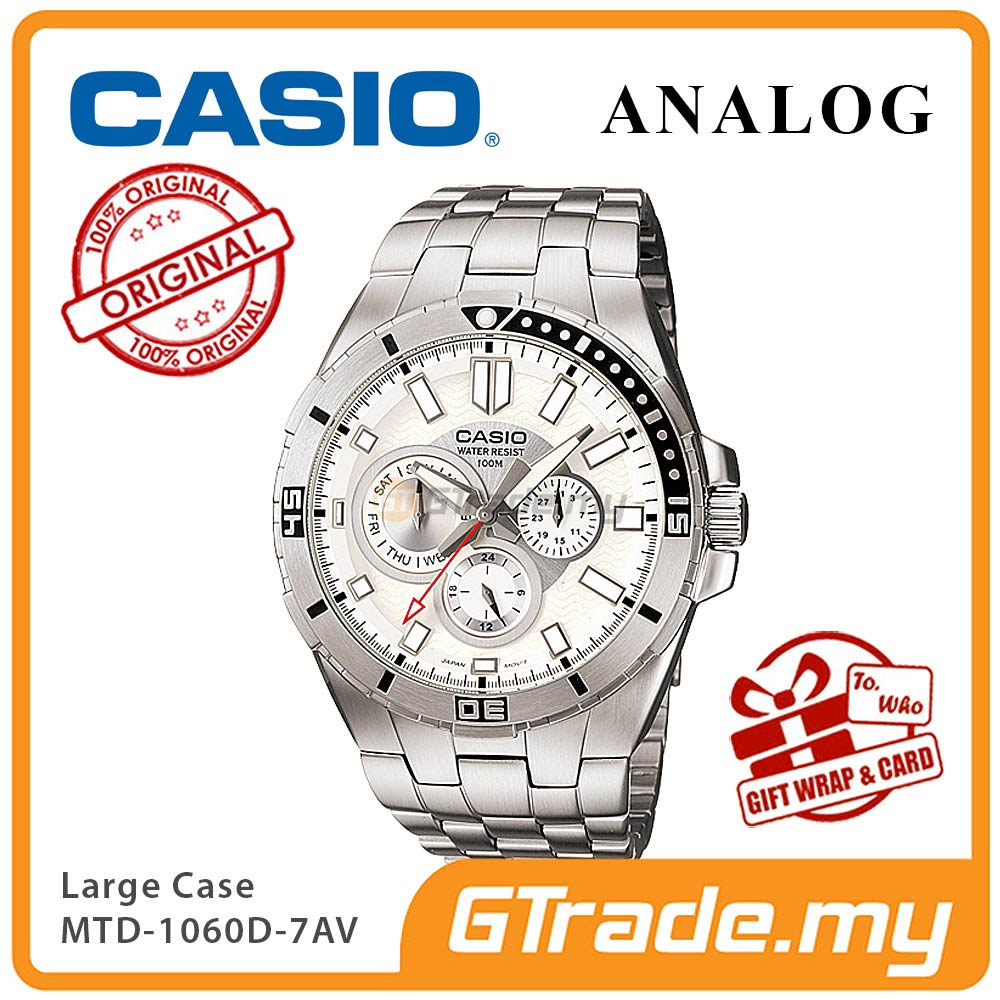 CASIO STANDARD MTD-1060D-7AV Analog Mens Watch | Large Steel Case