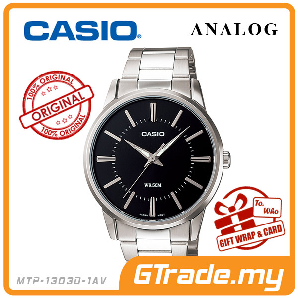 CASIO STANDARD MTP-1303D-1AV Analog Mens Watch | Clean & Elegance