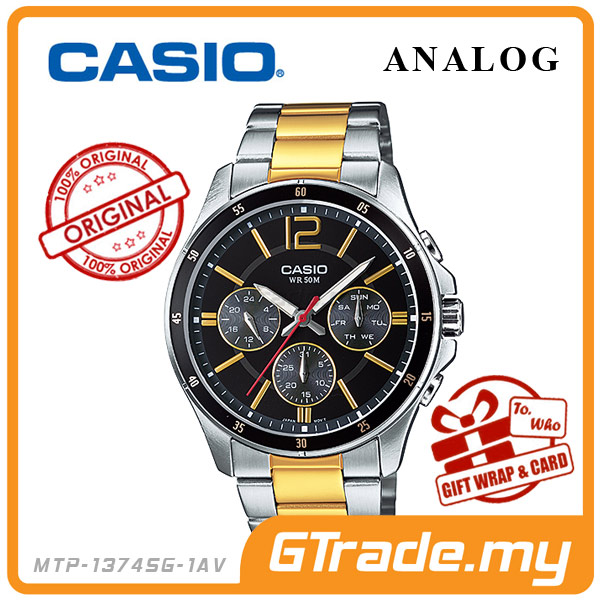 CASIO STANDARD MTP-1374SG-1AV Analog Mens Watch | Classic Silver Gold