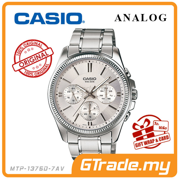 CASIO STANDARD MTP-1375D-7AV Analog Mens Watch | Multi-Hand 50M WR