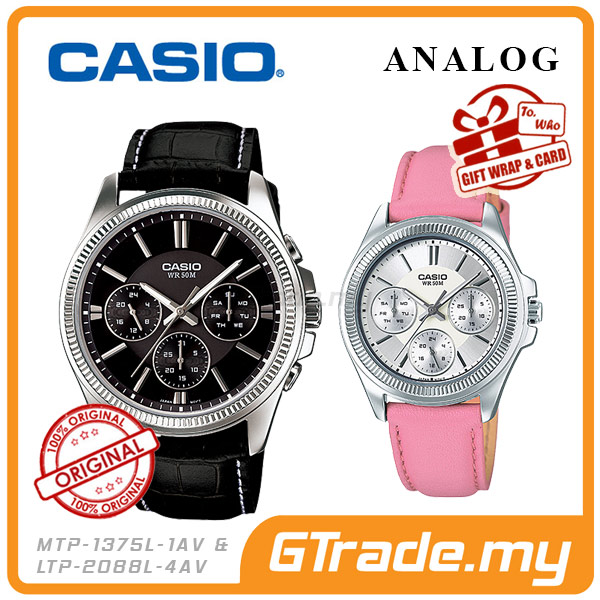 CASIO STANDARD MTP-1375L-1AV & LTP-2088L-4AV Analog Couple Watch