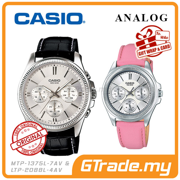CASIO STANDARD MTP-1375L-7AV & LTP-2088L-4AV Analog Couple Watch