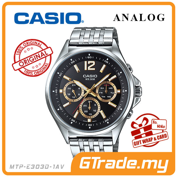 CASIO STANDARD MTP-E303D-1AV Analog Mens Watch Day Date 24Hrs Display