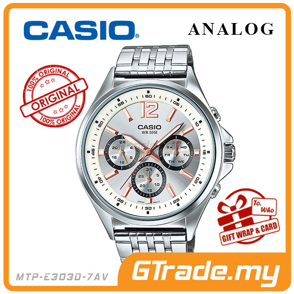 CASIO STANDARD MTP-E303D-7AV Analog Mens Watch Day Date 24Hrs Display