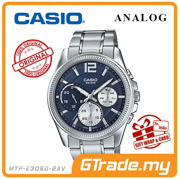 CASIO STANDARD MTP-E305D-2AV Analog Men's Watch | Multi Hand 3 Dials