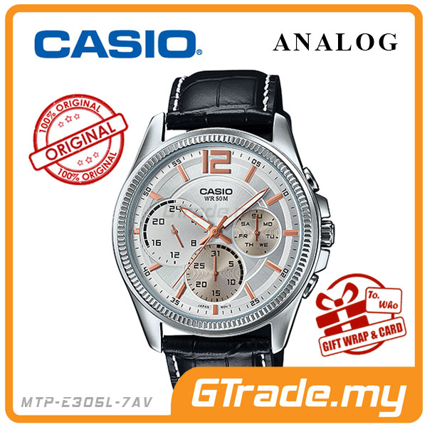 CASIO STANDARD MTP-E305L-7AV Analog Men's Watch | Multi Hand 3 Dials