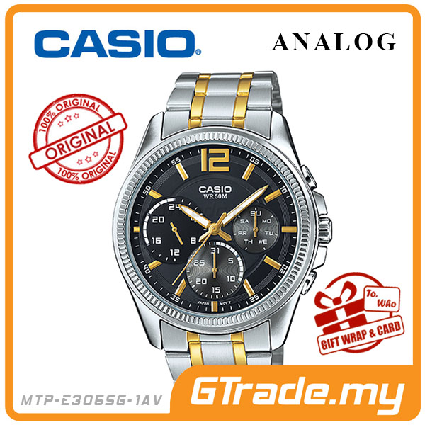 CASIO STANDARD MTP-E305SG-1AV Analog Men's Watch | Multi Hand 3 Dials
