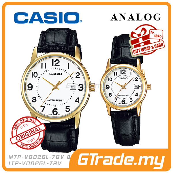 CASIO STANDARD MTP-V002GL-7BV & LTP-V002GL-7BV Analog Couple Watch