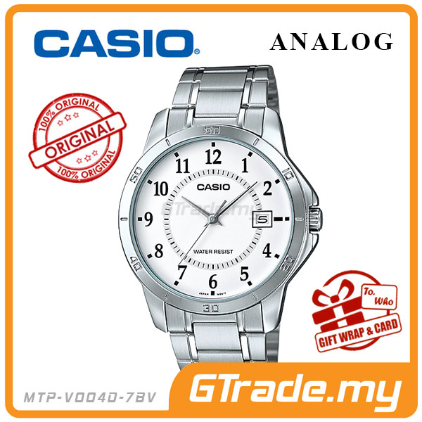 CASIO STANDARD MTP-V004D-7BV Analog Mens Watch | Easy Simple