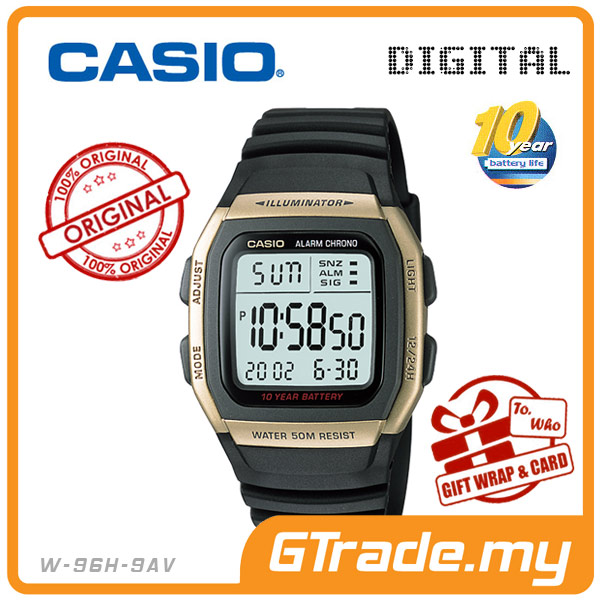 CASIO STANDARD W-96H-9AV Digital Watch | Classic Green LED 10Y Batt.