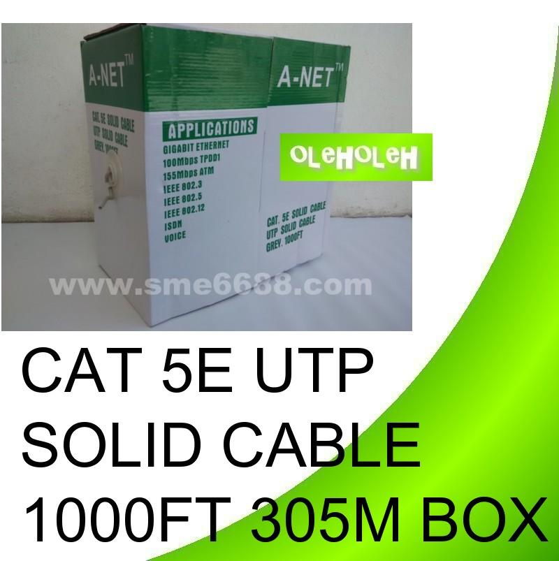 CAT 5E RJ45 UTP Solid Ethernet Lan Internet Cable 1000FT 305M Box