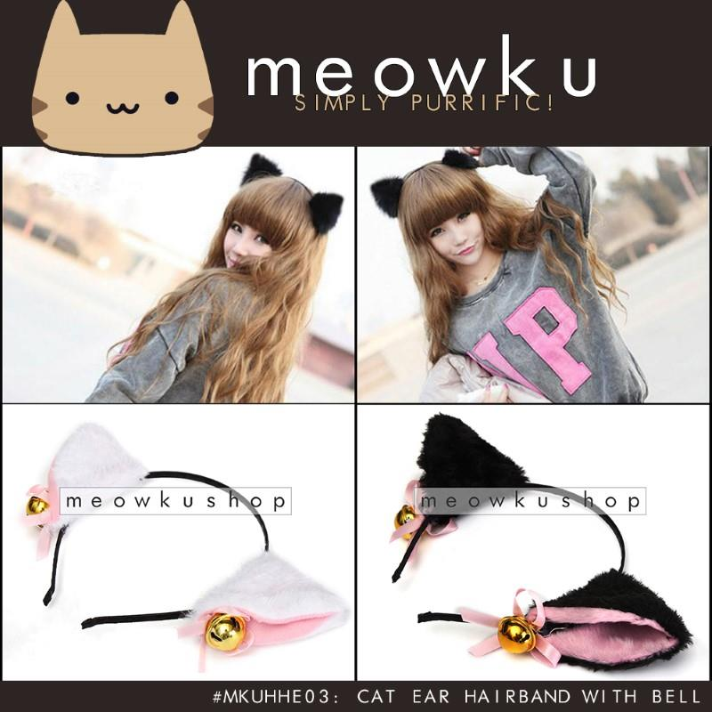 Cat Ear Hairband with Bell (Cute Women Ladies Girls Cosplay Costume)