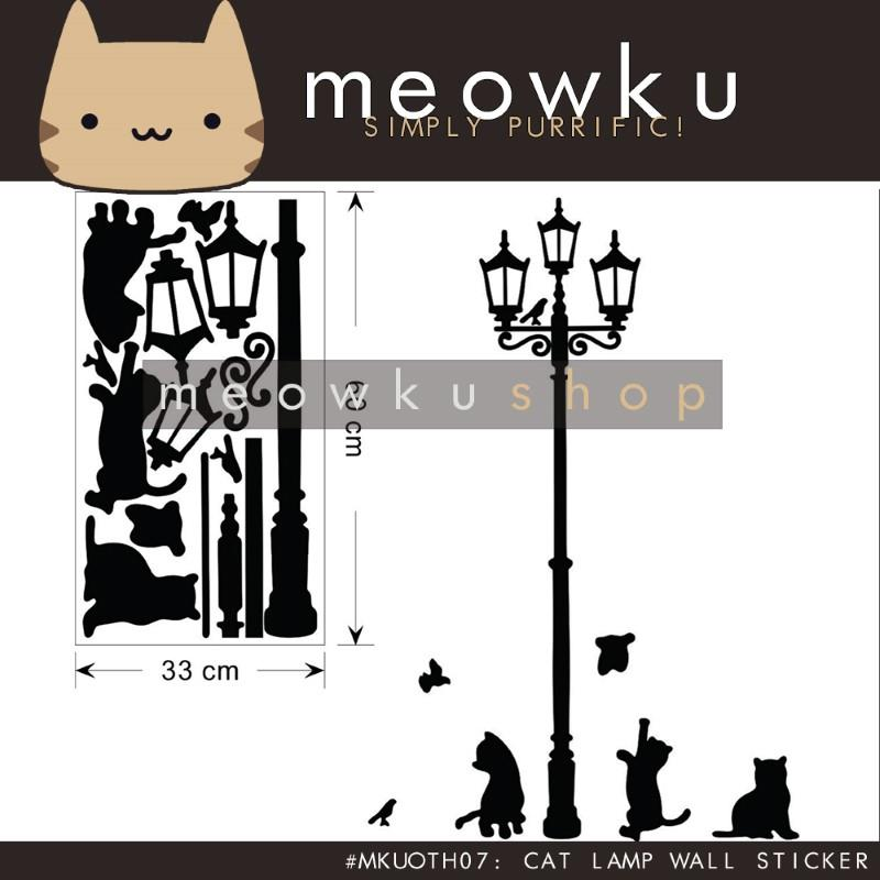 Cat Lamp Wall Sticker (DIY Cute Funny Switch Stickers Home Decor)
