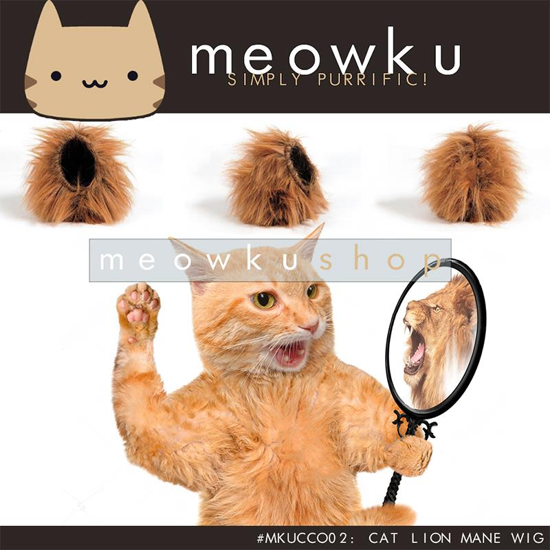 Cat Lion Mane Wig (Pet Dog Halloween Costume Adjustable Kucing Topi)