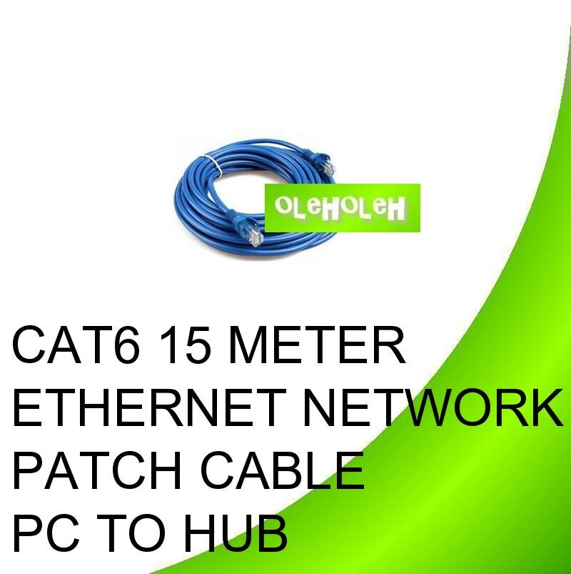 CAT6 15 Meter Ethernet Network Patch Cable PC To Hub