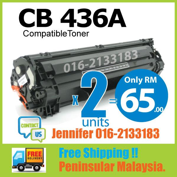 MY CB436A/CB 436@HP-Compatible-Laser-Toner M 1522n/1120/P 1505/1505n