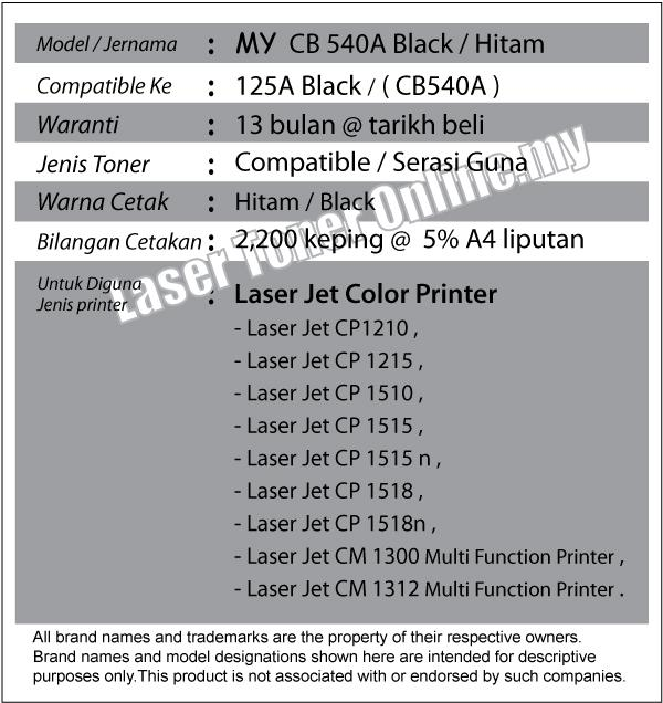MY CB540A/125A Black Compatible-HP CP1210 CP1510 CP1518 CP1518n CP1515