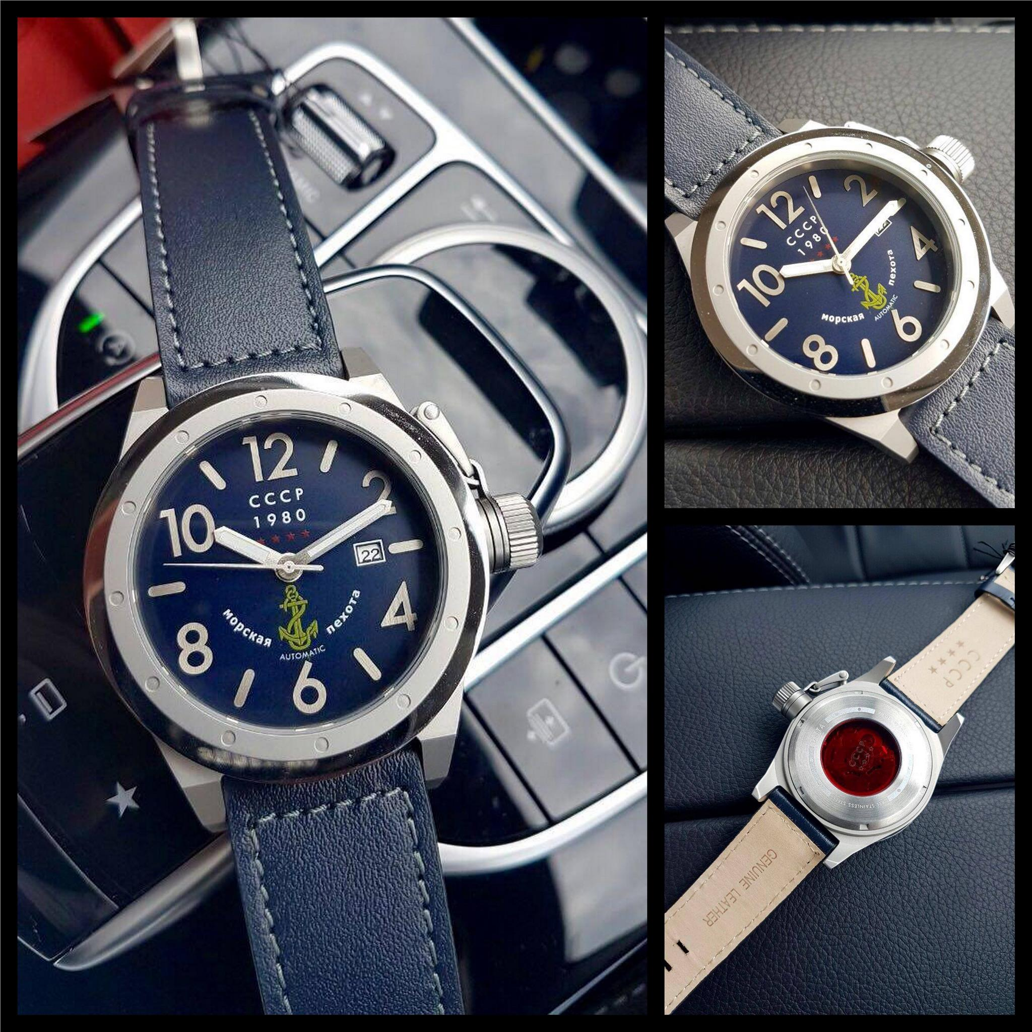 CCCP Russia Delta Automatic 49mm Watch