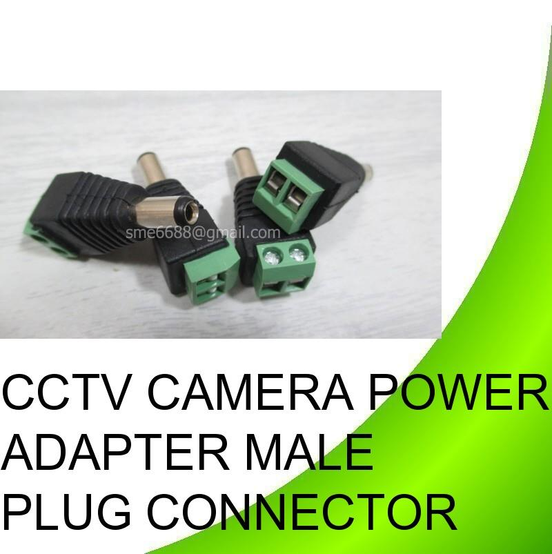 CCTV Camera Power Adapter MALE Plug Connector Wire Joint Cable