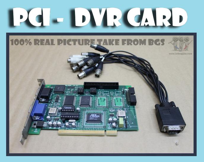Qx2006 dvr card driver