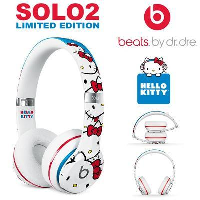 CE0129 Beats Hello Kitty Solo 2 Limited Edition