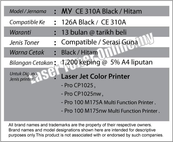 MY CE310A/126A Black Color Compatible-HP 100 MFP M175 M 175 175nw 275