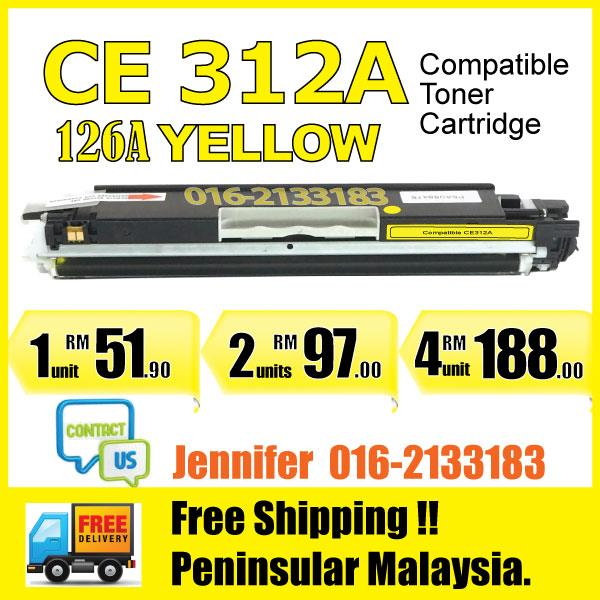 MY CE312A/126A Yellow Color Compatible-HP Pro 100 M175 M 175 175nw 275