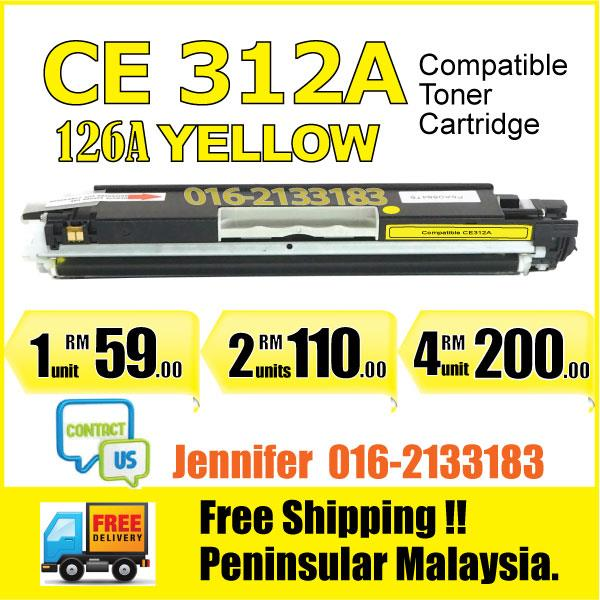MY CE312A/126A Yellow Color Compatible-HP Pro M175A M175nw M275 MFP